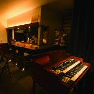 Organ Bar Caravan